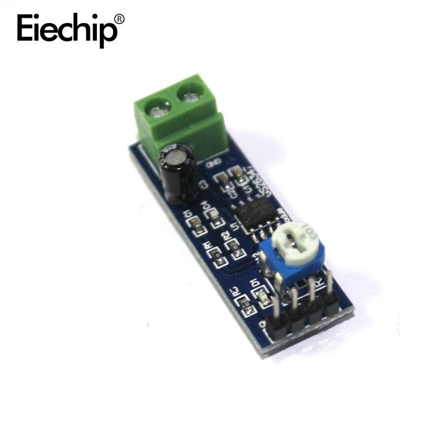 5pcs LM386 Audio Power Amplifier Module 200 Times Gain Amplifier Board Mono Power Amplifier 5v-12v For Arduino Diy Electronic