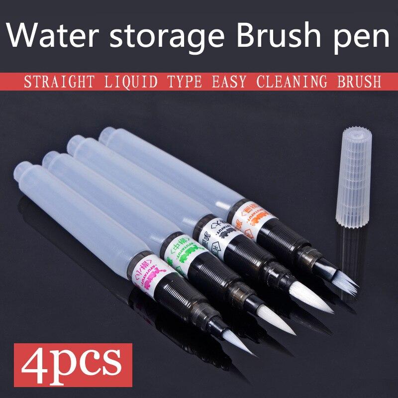 Набор кистей для рисования, 4 шт., нейлоновая мягкая ручка для хранения воды, ручка для рисования акварелью, акварельная кисть, Ручка канцеля...