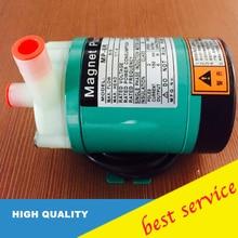 MP-6R 50HZ 220V mini magnetic pump corrosion resistance chemical transfer pump