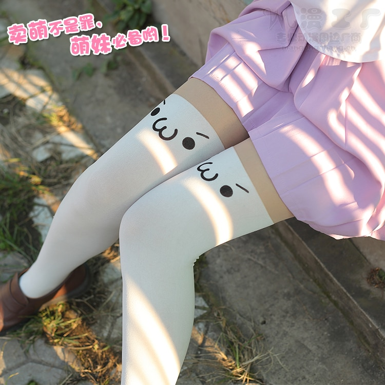 Harajuku Emotion Icon Cosplay Expression Pantyhose Stockings Anime Cute White/Black Tights