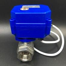 Vanne électrique en acier inoxydable 5 fils (CR05) BSP 1/2