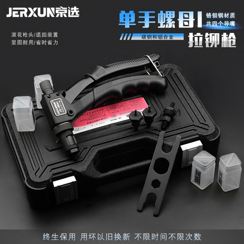 Pistola remachadora Manual automática JERXUN, pistola remachadora de remaches, pistola remachadora de M3-M10, herramientas de remaches