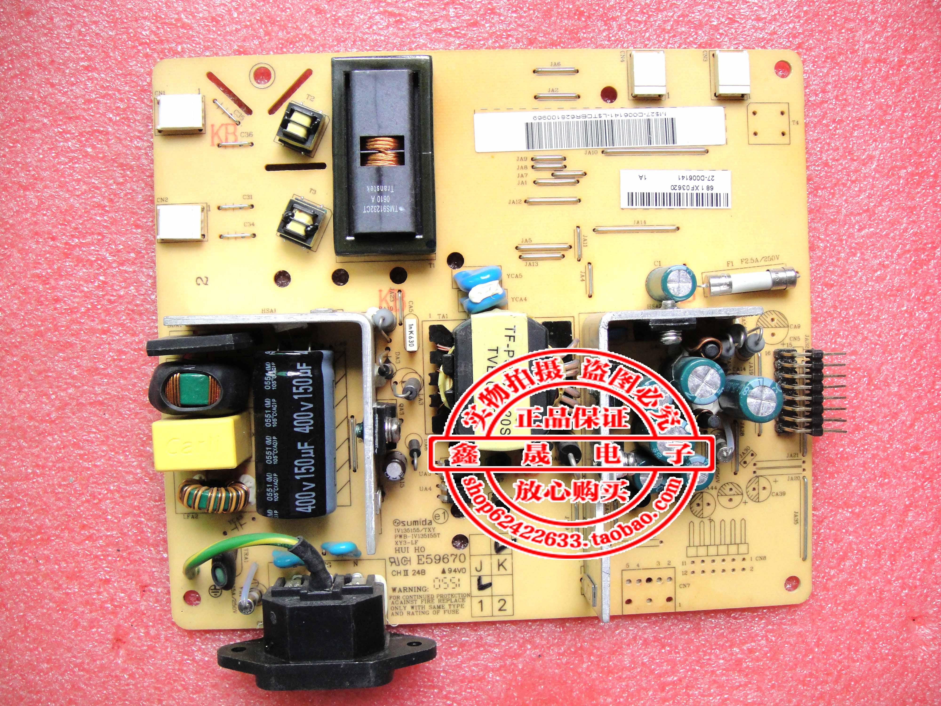 لوح طاقة VA1912WB PWB-IV135155T XY3-LF