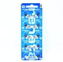 20X renata óxido de plata reloj de 364 SR621SW 621 1,55 V 100% marca original renata 364 renata 621 batería