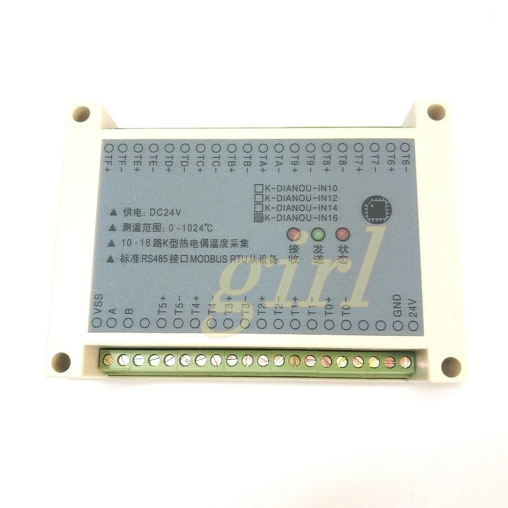 K الحرارية اكتساب الحرارة و قياس درجة الحرارة قياس وحدة MODBUS RTU بروتوكول الكهروضوئي isolatio