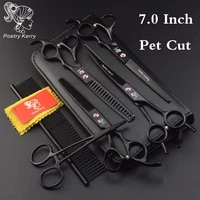 7 inch poetry kerry professional pet grooming kit direct and thinning dog scissors and curved pieces 4 pieces black pet cut