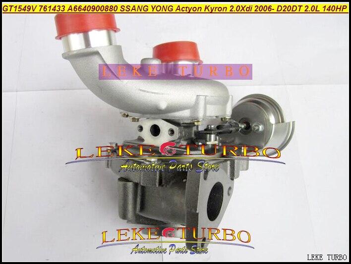 Free Ship GT1549V 761433 761433-0002 A6640900780 Turbo Turbocharger For SSANG YONG Actyon A200XDi Kyron M200XDi 2.0L Xdi D20DT