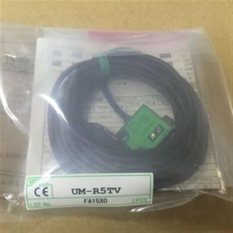 UM-R5TV الكهروضوئي التبديل الضمان لمدة سنة