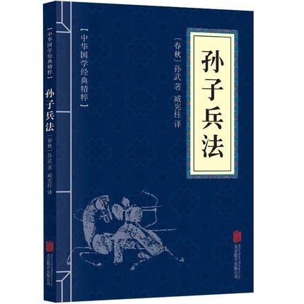 di-sun-tzu-arte-della-guerra-di-sun-zi-bingshu-testo-originale-cinese-cultura-letteratura-antica-militare-libri-in-cinese
