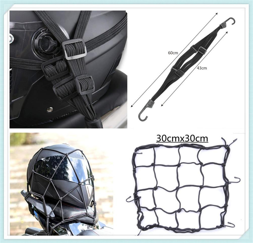 Аксессуары для мотоциклов, сетчатый крючок для хранения багажа, сетка для шлема для SUZUKI GSX250 GSX550 GSX600 FJ-FV GN72A Katana GSXR1000