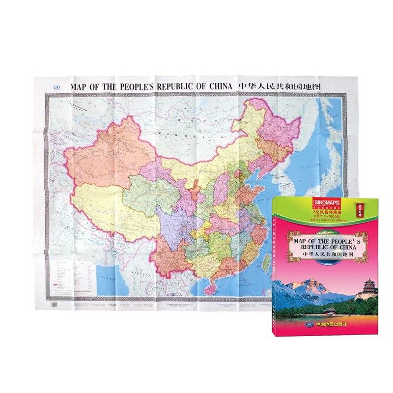 Mapa grande de 59by42 pulgadas de la República Popular de China cartel clásico de mapa de pared (papel doblado) Mapa bilingüe chino e inglés