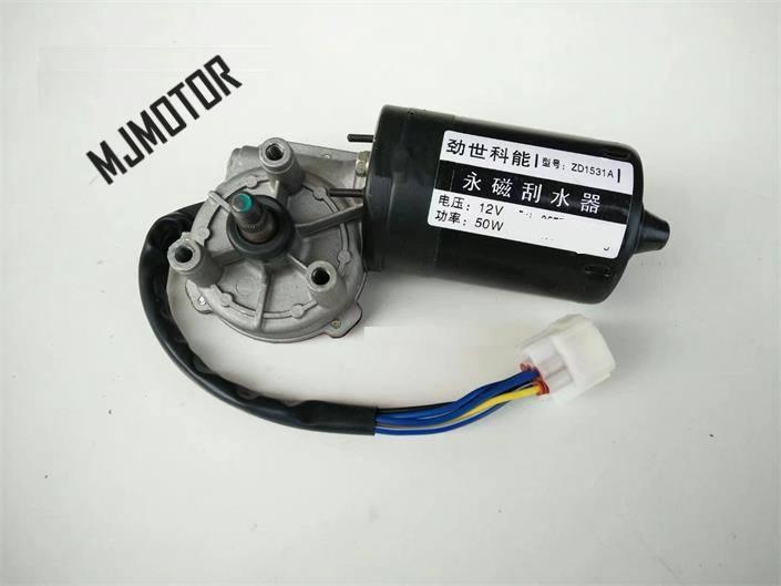 Kit de motor de limpiaparabrisas para Hafei lobo Auto Piezas para motor de coche chino