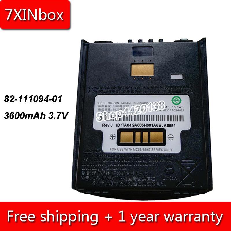 7XINbox 13.3Wh 3600mAh 3,7 V 82-111094-01 batería para el símbolo MC55 MC55A MC65 MC67 MC659B MC67ND MC5590 MC5574 escáner de código de barras