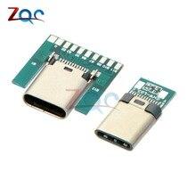 USB 3.1 Type C connecteur 24 broches mâle femelle prise prise adaptateur pour souder fil et câble 24 P PCB carte support Module
