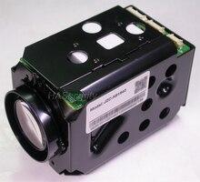 """4.0MP IPC H.264... H.265 4,7-84,6mm (18x) de Zoom motorizado y Auto lente Focal 1/3 """"OV4689 CMOS Hi3516D CCTV IP Placa de módulo de cámara"""