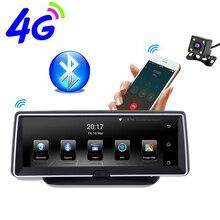 8 inç 4G Android çift lensli araba DVR GPS Navigasyon ADAS Full HD 1080 P Dash Kamera Otomatik Video IPS Kayıt navigasyon Kaydedici
