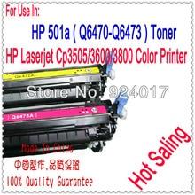 Reset Toner For HP Color Laserjet CP3505 3600 3800 Printer,Use For HP 501a Q6470A Q6472A Q6473A Toner,Use For HP 3505 3600 Toner