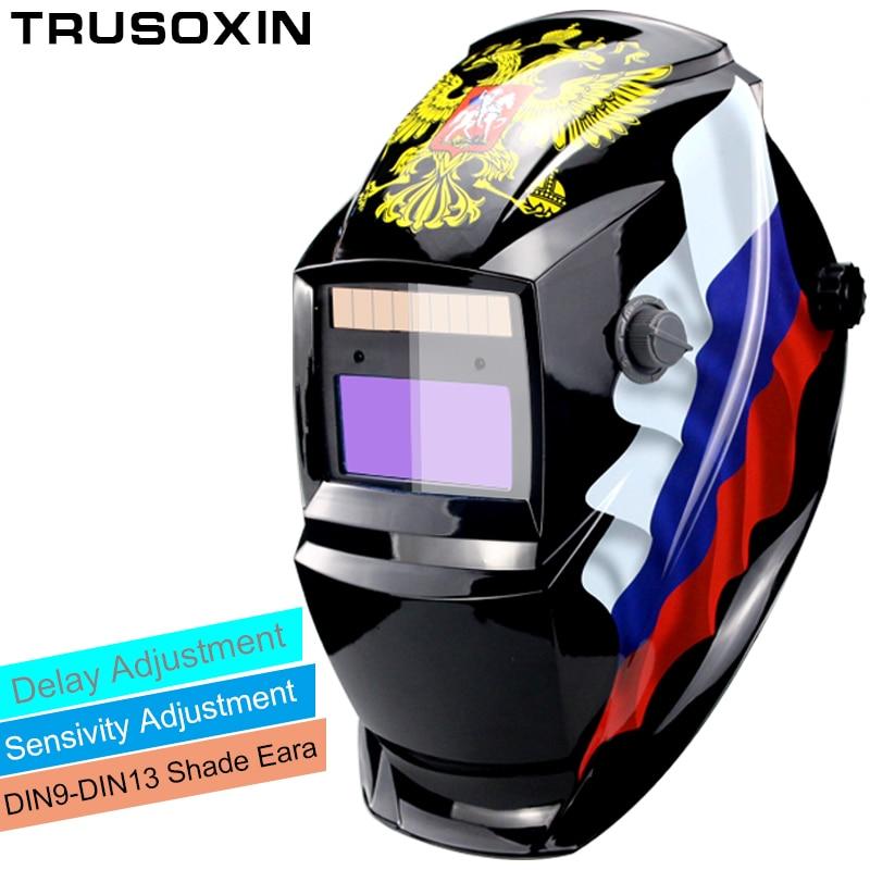 Batería Li/energía Solar Auto oscurecimiento TIG MIG MMA MAG KR KC Máscara de Soldadura eléctrica/cascos/gafas de soldador para soldador