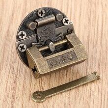 2Pcs 빈티지 골동품 철 보석 상자 자물쇠 중국 옛 황동 자물쇠 가방 서랍 캐비닛 키 33*18mm