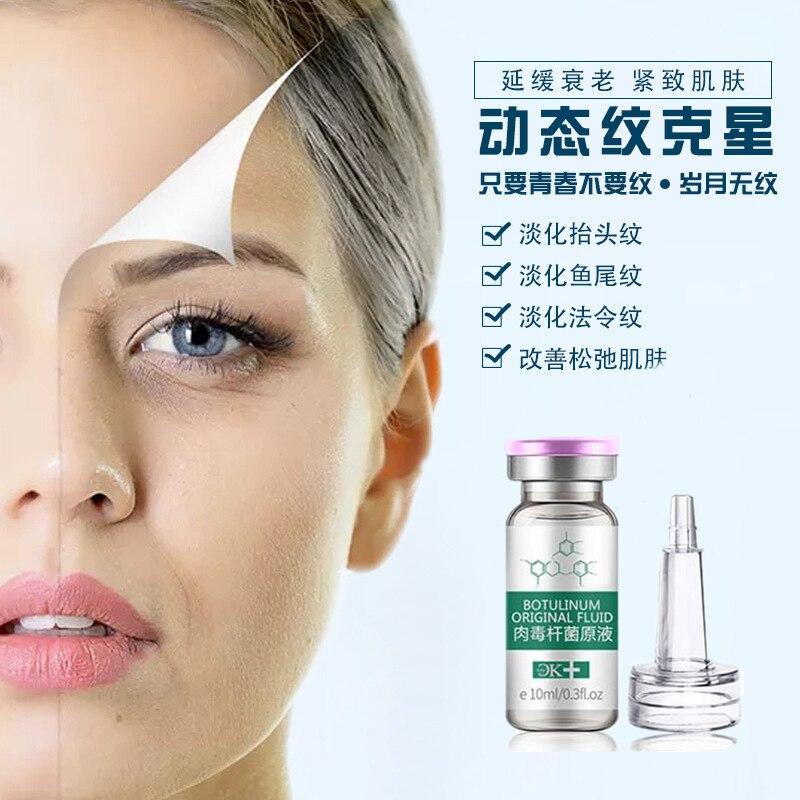 Esencia Botulinum potente nutritiva antioxidante antiarrugas antiedad productos para el cuidado de la piel de la cara suero concentrado de Botulinum