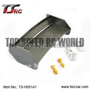 CNC  Wing for HPI baja 5B SS  - Silver, Titanium (95141)