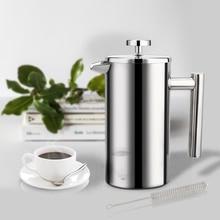 Cafetière expresso à pression française   Machine à café en acier inoxydable, cafetière de haute qualité, Double paroi isolé, cafetière et théière 1000ml