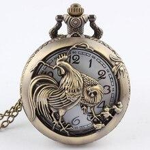 Chaud chinois zodiaque poulet Quartz montre De poche collier pendentif chaîne Antique montre cadeau pour hommes femmes Relogio De Bolso