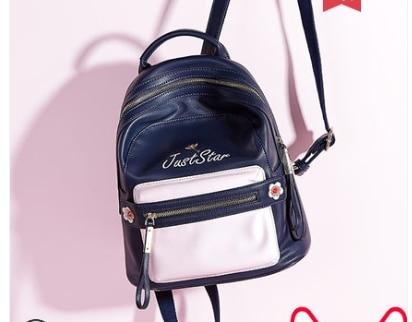 Bolso de princesa dulce lolita JUSTSTAR, mochila coreana, color bordado, mochila de moda para estudiantes, bolso de viaje OSN171649