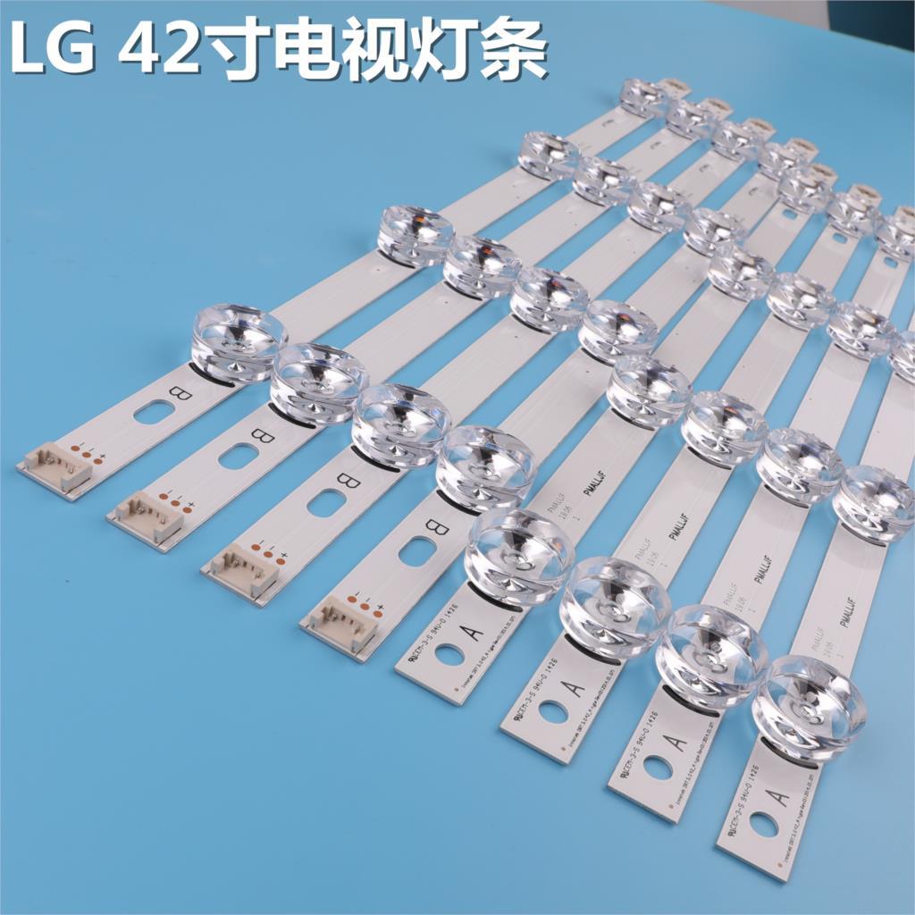 8 Uds tira de luz LED para LG 42 ''TV 42LF5600 42LB5800-ZM 42LB572V 42LB570V 42LB570U 42LB5700 42LF5800 42LB6500-UM 42LF560V 42LX530S