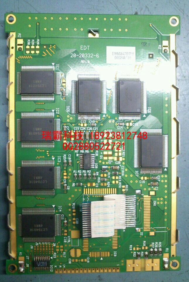 شاشة lcd صناعية أصلية مقاس 5.7 بوصة EW50347BMW ، وحدة عرض مع ضمان لمدة 12 شهرًا