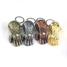Avengers Thanos glove Keychain Avengers 4 men and women jewelry