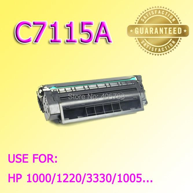 خرطوشة حبر جديدة C7115A متوافقة مع HP1000/1220/3330/3300/1005 ++