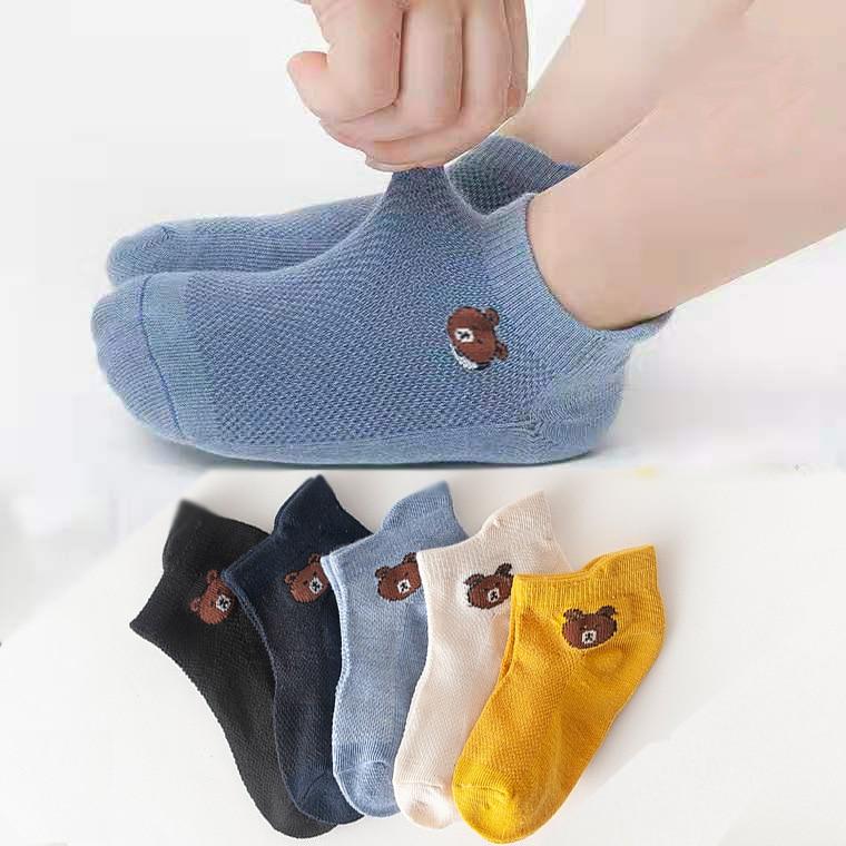 Celveroso Children's socks spring/summer new boys and girls cotton thin breathable baby mesh socks cartoon colors 5 pairs/bag