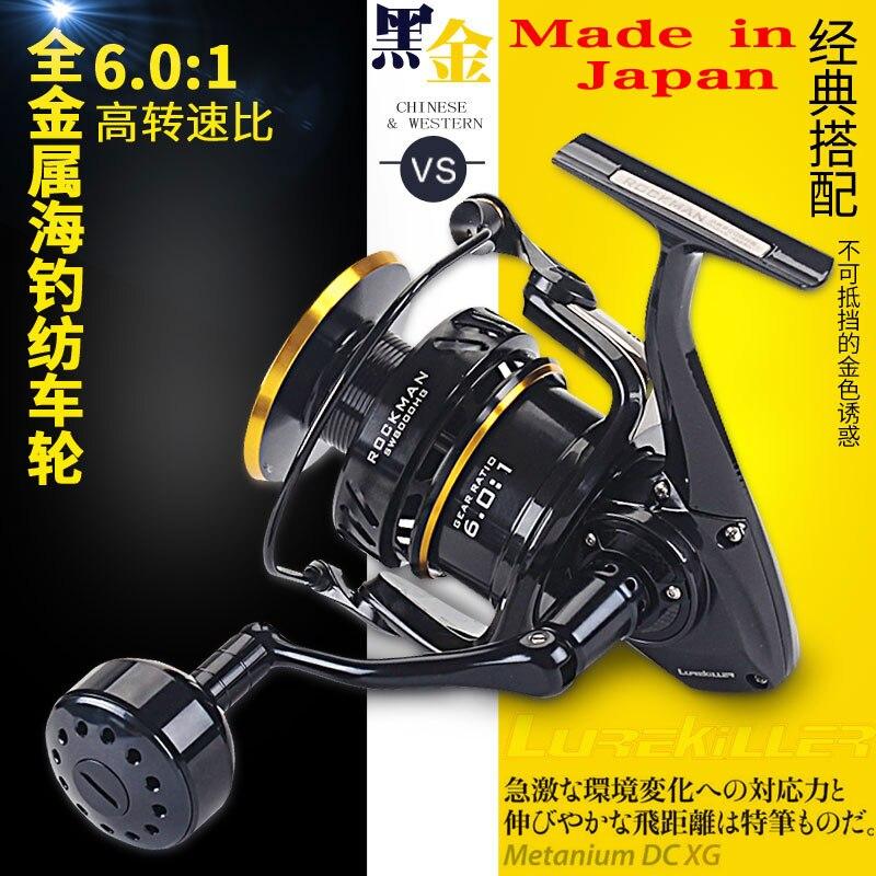Japón hizo el carrete de METAL completo, carrete giratorio de alta velocidad 6,0 1 ROACKMAN SW8000HG 30KGS DRAG