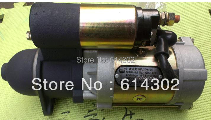 starter motor weifang Ricardo R6105D/ZD/P/C R6105AZLD R6105IZLD diesel engine parts / weifang 75-120kw diesel generater parts