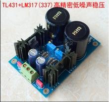 LM317 LM337 + TL431 alimentation à régulation linéaire de haute précision