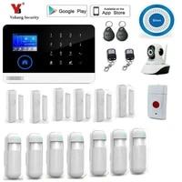 Yobang-Kit systeme dalarme de securite sans fil domestique  wi-fi  gsm  ecran TFT  sirene  capteur douverture de porte