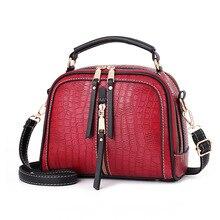 Torba kobieca projektant nowy mody dorywczo torba na ramię torbę luksusowa torba na ramię torba jakości PU marka słodki pomponem pani mały pakiet koreański