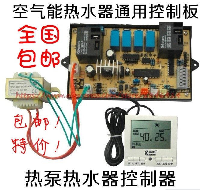 95% new good working for air conditioning computer board kfr 35gw ed e47a e27a e21a 47 1 27 1 21 1 display board Universal air to water heater controller Heat pump display panel Air source instrument computer board