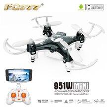 Вертолет с дистанционным управлением, мини четырехосный, встроенный гироскоп с шестью осями, WIFI FPV Aerocraft, модель дрона, детские игрушки, пода...