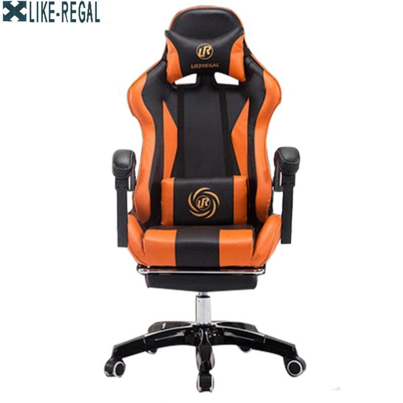 Модно чтобы играть стул к компьютеру игры легкая атлетика Лифт WCG|lift chair|computer