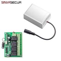 smarsecur wireless remote control smart 4ch wireless relay output for g90b g90b plus s2g s2w s1 g90e