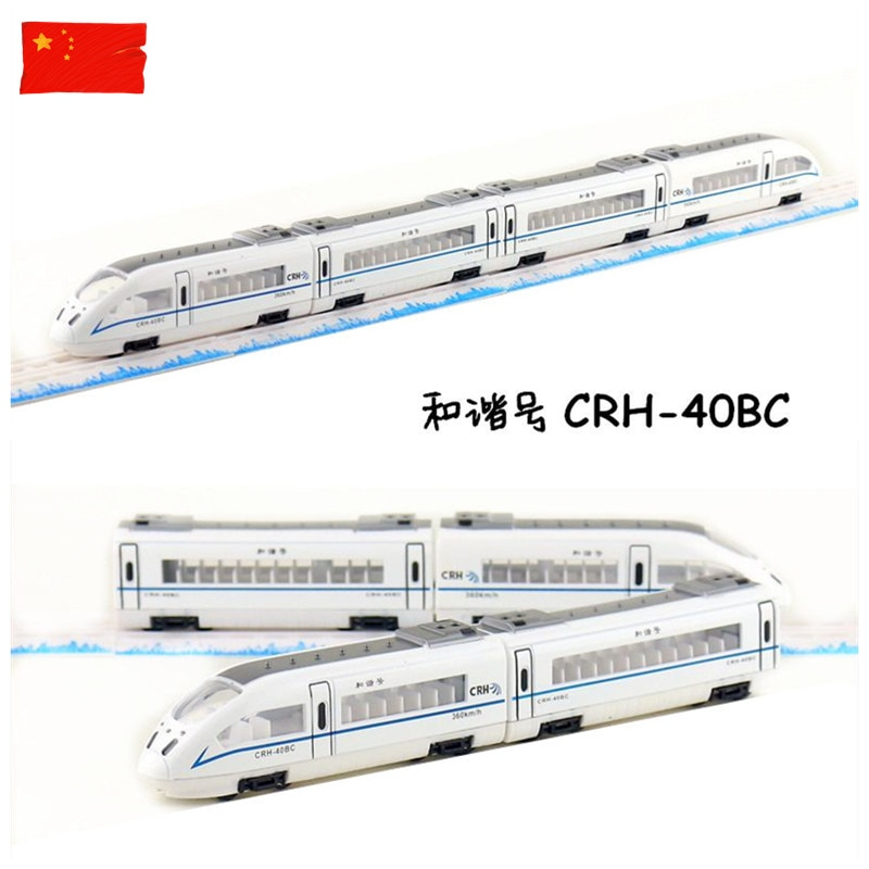 Envío gratis/tren de juguete magnético Diecast/CRH-40BC ferrocarril de alta velocidad de China/extraíble/magnético/Colección educativa/regalo