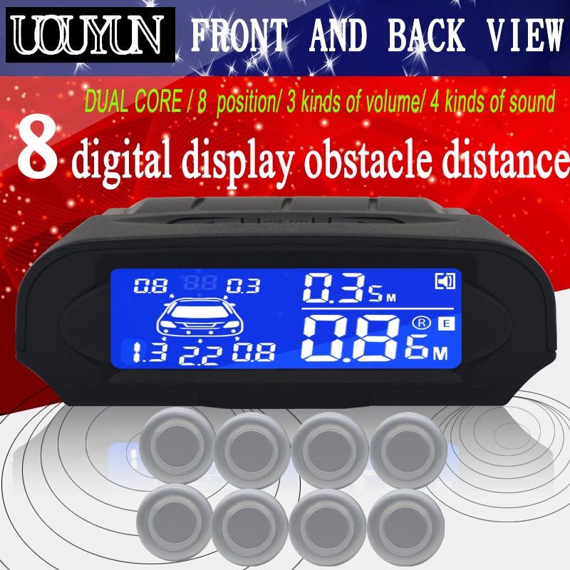 Автомобильный ЖК-электромагнит, парковочный набор 8/сенсоров, подсветка дисплея, помощь, передняя и задняя паркмастер, датчик обнаружения слепой точки, зуммер