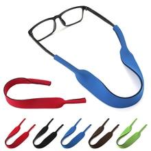 1PC Hot Eyeglasses Straps Elastic Silicone Sunglasses Chain Sports Anti-Slip String Glasses Ropes Ba