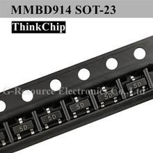 (100 pcs) MMBD914 SOT-23 high-speed Switching Diode (Marking 5D)