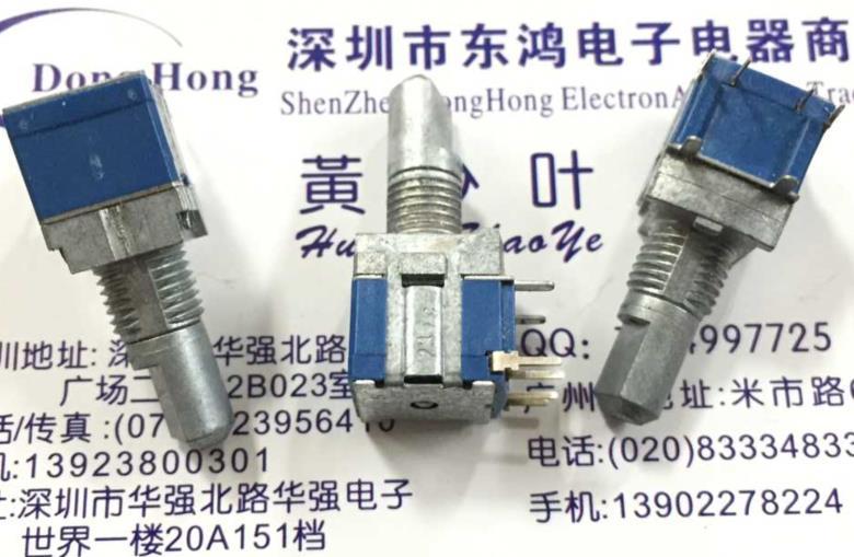 2 шт./лот ALPS Alps SRBM1L1400 вращающийся импульсный переключатель 20 импульсов 15 мм полувал