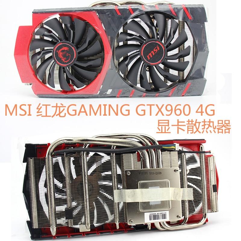 Вентилятор для видеокарты MSI GTX960, 58x58 мм