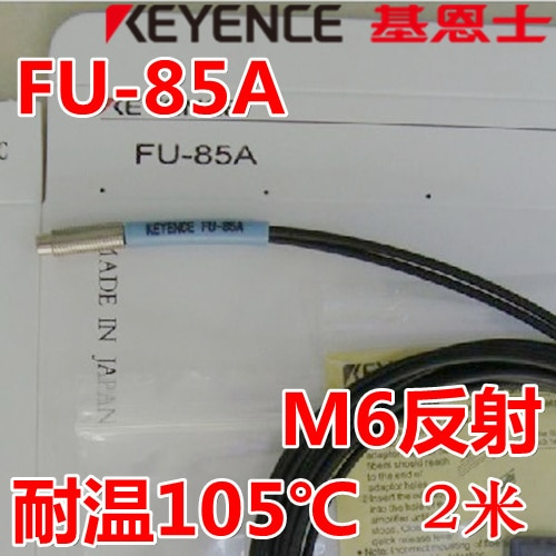 Free shipping FU-85A fiber optic sensor probe for high temperature 105 degrees imported original line