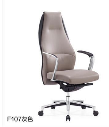 Кожаный стул компьютерный стул. Кожаное кресло руководителя. Модные офисные кресла 5